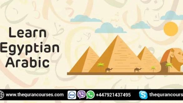 Learn Egyptian Arabic Audio Archives - Learn Quran Online