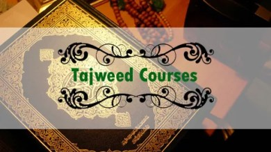 Learn Quran With Tajweed to Be Fuilent in Quran Recitation