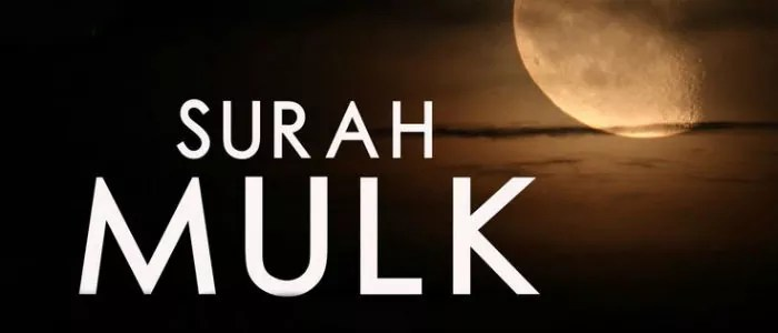 Surah Mulk Benefits, Blessing, and Virtues in Quran