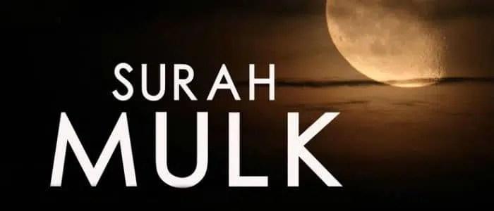 Surah Mulk Benefits