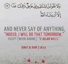 Always say InshaAllah