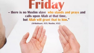 friday blessings-jummah prayer