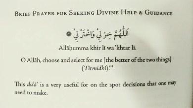 Istikhara prayer