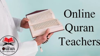 online quran teachers