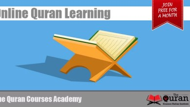 Learn To Read Quran