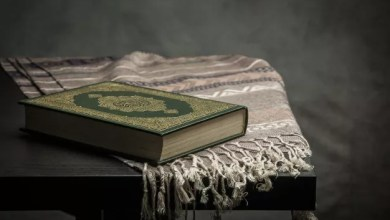islamic online course