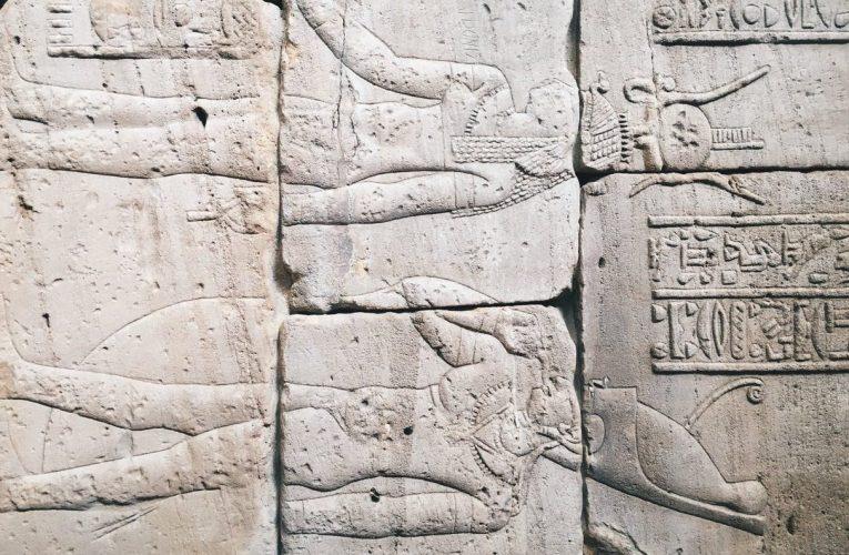 فرعون أم الفرعون؟