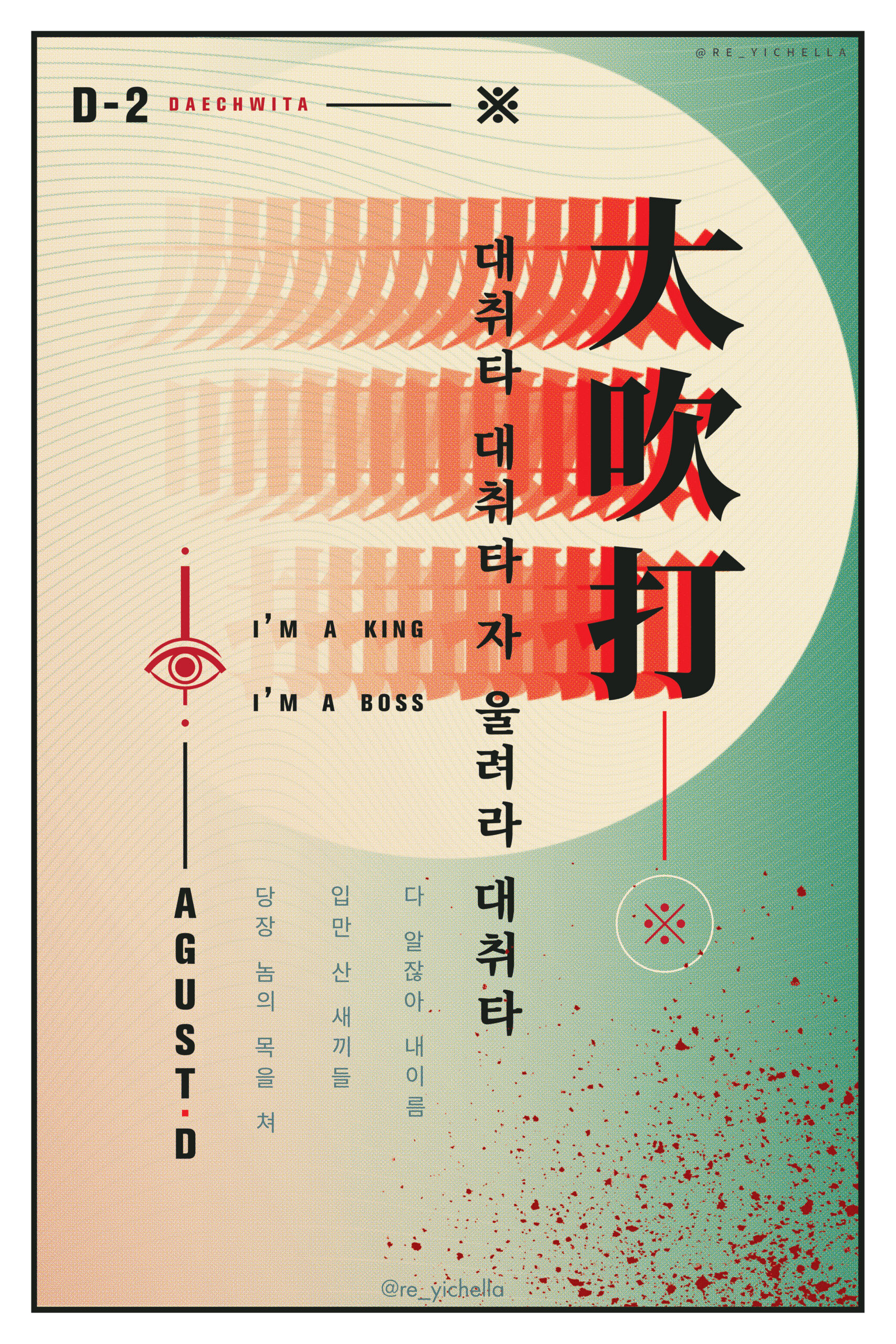 Korean words against an abstract background