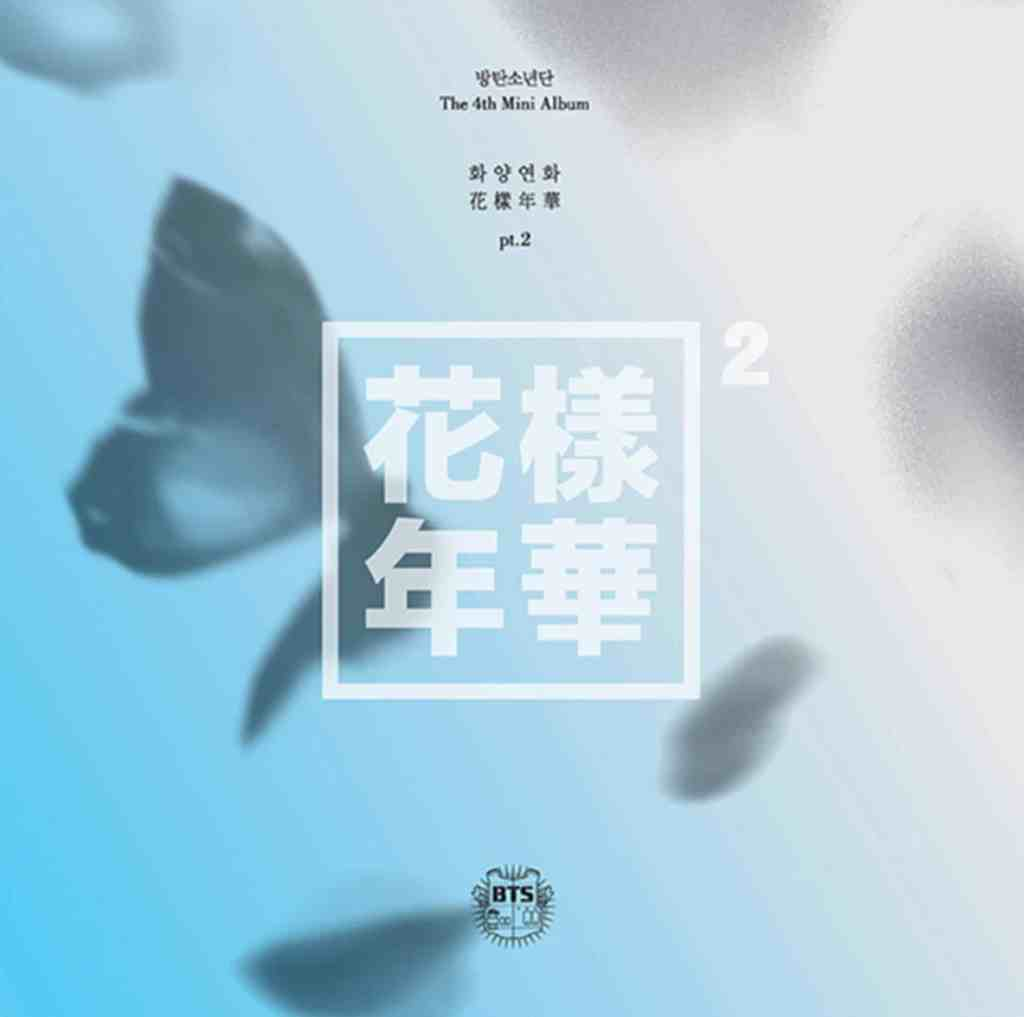 The album cover for BTS's 2015 release HYYH The Most Beautiful Moment in Life Pt. 2 featured dark gray butterflies on a blue background