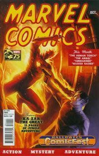 HCF 2014 Marvel Comics #1 (1939)