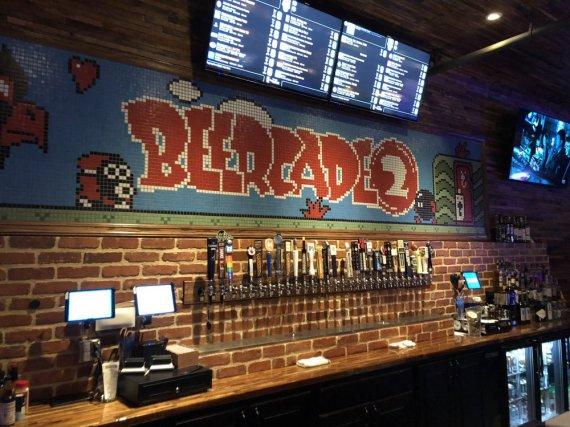 Beercade 2