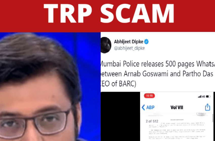 TRP Scam: Arnab Goswami's Chats With Ex BARC CEO Leaked Online | 'The Readers Time'