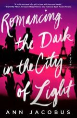 romancing the dark
