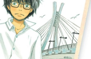 Chica Umino / March comes in like a lion, tome 1