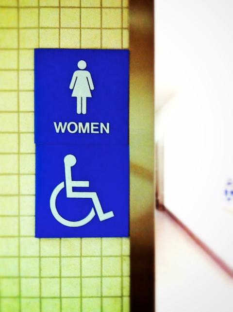 thereafterish, day in the life, awkward bathroom experience, foot shot bathroom