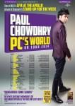 PC's world