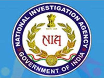 National Investigation Agency chargesheeted seven militants in a case Related to Narco- militancy