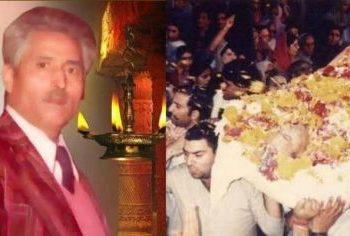 Kashmir Terror Archives   Tika Lal Taploo Shot on 14 Sep 1989 for being a 'Hindu' in Kashmir