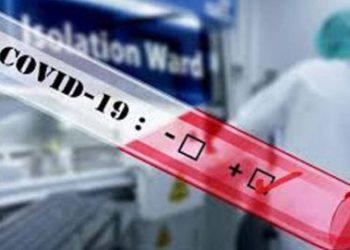 32 students found COVID positive in Thanamandi Rajouri