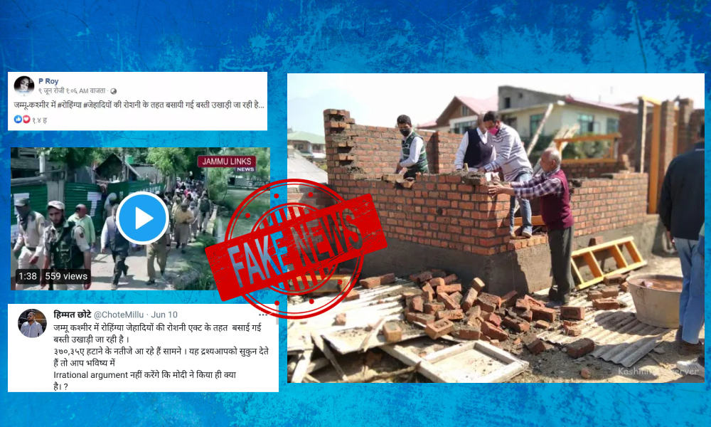 Fact Check | Demolition Drive Along Dal Lake Falsely Associated With Rohingyas In Jammu