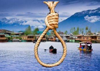 جنوبی کشمیر کے کولگام علاقے میں استاد کے بیٹے کا قتل یا خودکشی کون ہے اس کا ذمہ دار ؟