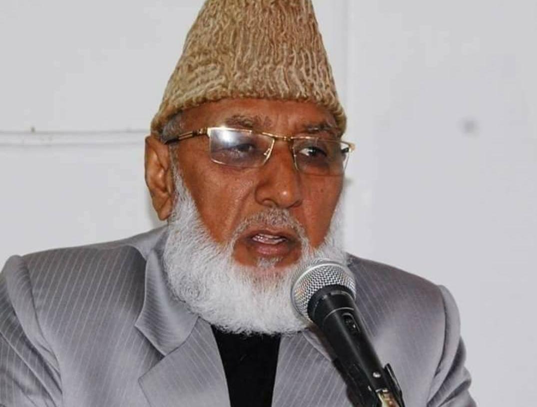 Low Paid Employees Federation,Poonch unit condoles demise of Mohd Amin Qamar