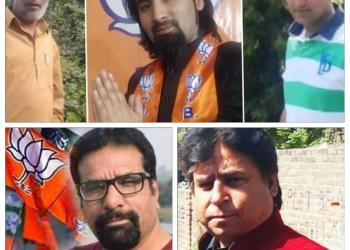 کشمیر میں سیاسی کارکنوں پر پاکستان کی دہشت گردی.