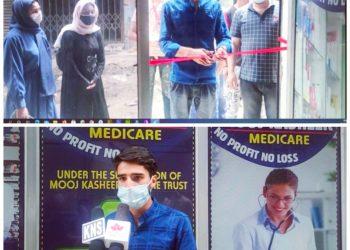 Mooj Kasheer Welfare Trust Inaugurates 'Mooj kasheer Medicare' in Central Kashmir's Budgam District