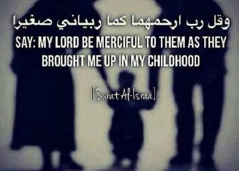 Aqeedat   والدین کا مقام اور احترام قرآن و حدیث کی روشنی میں