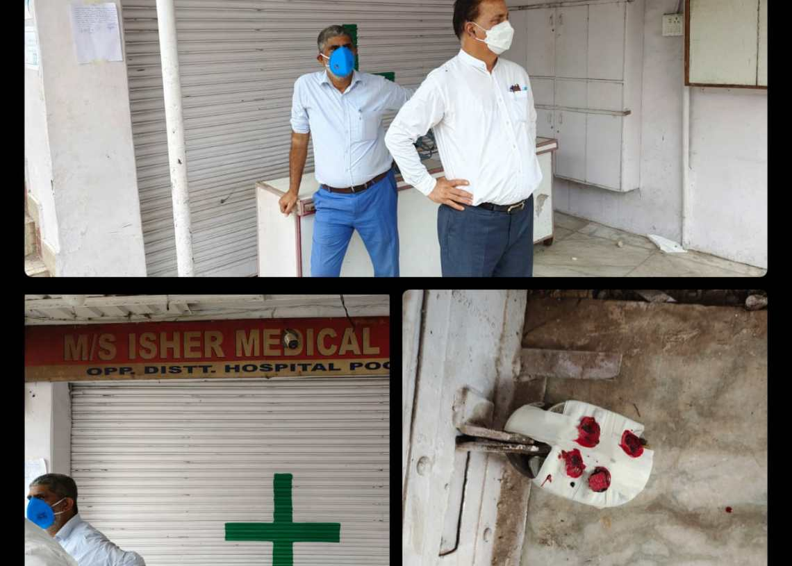 Medical Complex sealed, public fined for COVID-19 protocol violations by Poonch Administration
