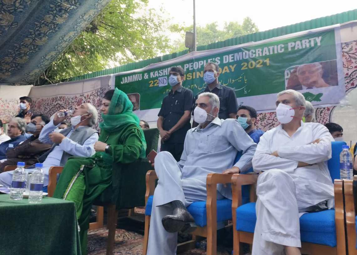 PDP Celebrates 22nd of its Raising day at party headquarter Srinagar.