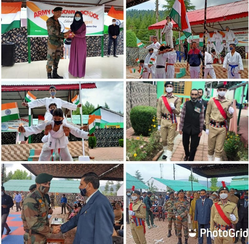 75th Independence Day Celebration at Ags Wayne
