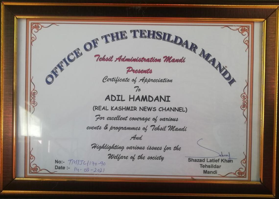 Adil Hamdani gets appreciation certificate from Tehsil Administration Mandi
