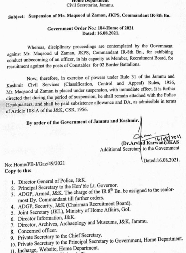 Government suspend Maqsood-ul-Zaman JKPS Officer