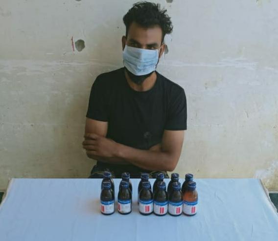 Bandipora Police Arrested a drug peddler at Aloosa. Contraband substance recovered, FIR registered