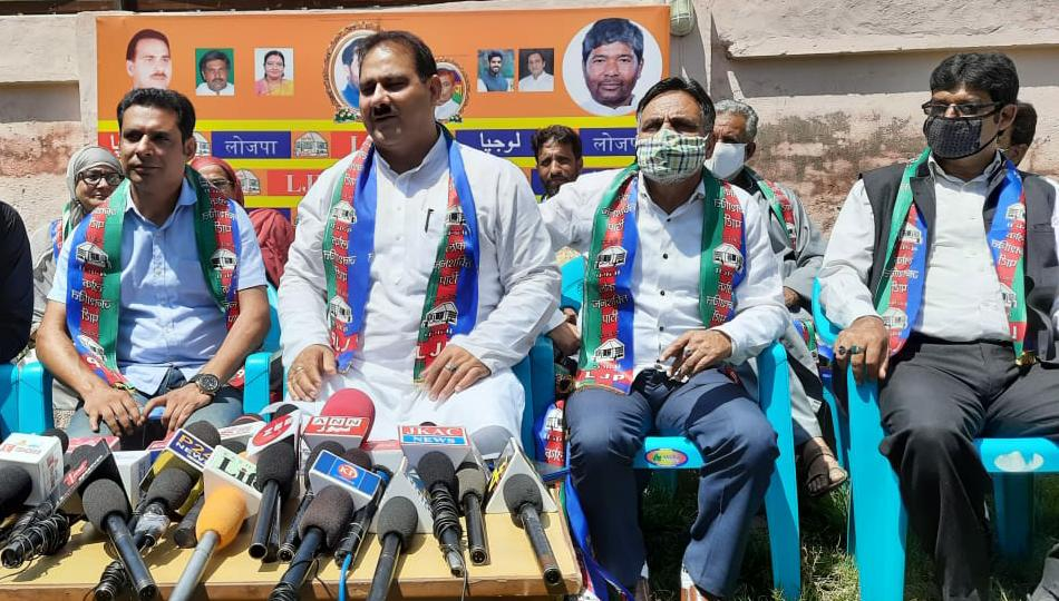 Lok Janshakti Party (LJP), trained focus on expanding its base in J&K