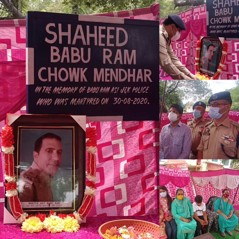 Tributes paid to Shaheed ASI Babu Ram