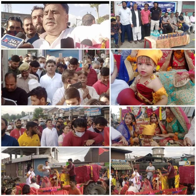 Kashmiri Pandits in Handwara celebrates Janamashtami.