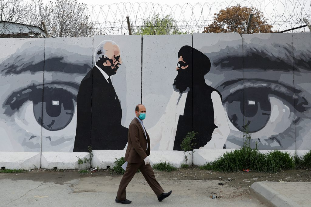 Opinion   Why have Afghanistan's neighbours remained silent and acted as passive observers?