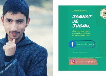 "Pride of Kashmir   ""Jannat ke jugnu,""Unique initiative by Nasir Roshan khan in J&K."