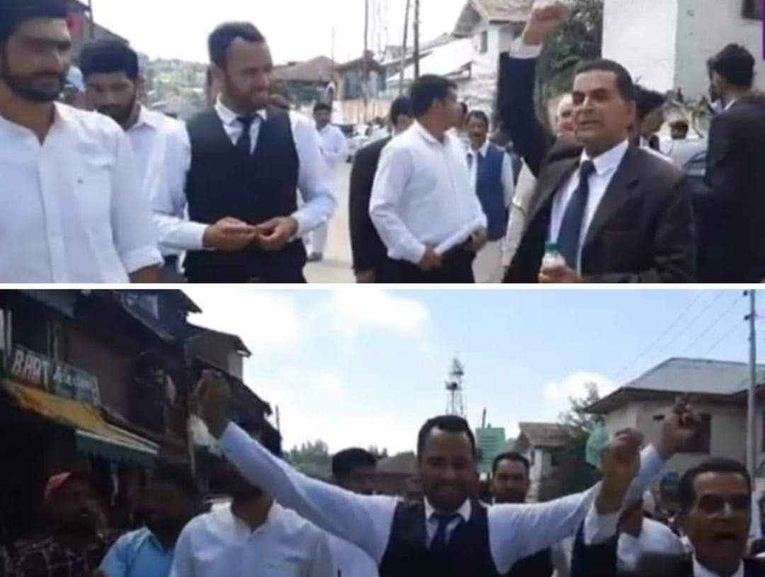 Lawyers Of Bar Association Handwara Hold Protest Outside Of The Court Premises handwara against ADC' Handwara's anti-people policies, remarks