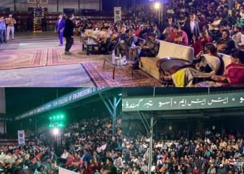 """Musical Event Extravaganza """"Son et Lumaire"""" involving Bollywood and local performers Held at SSM College, Parihaspora Pattan, Baramulla"""