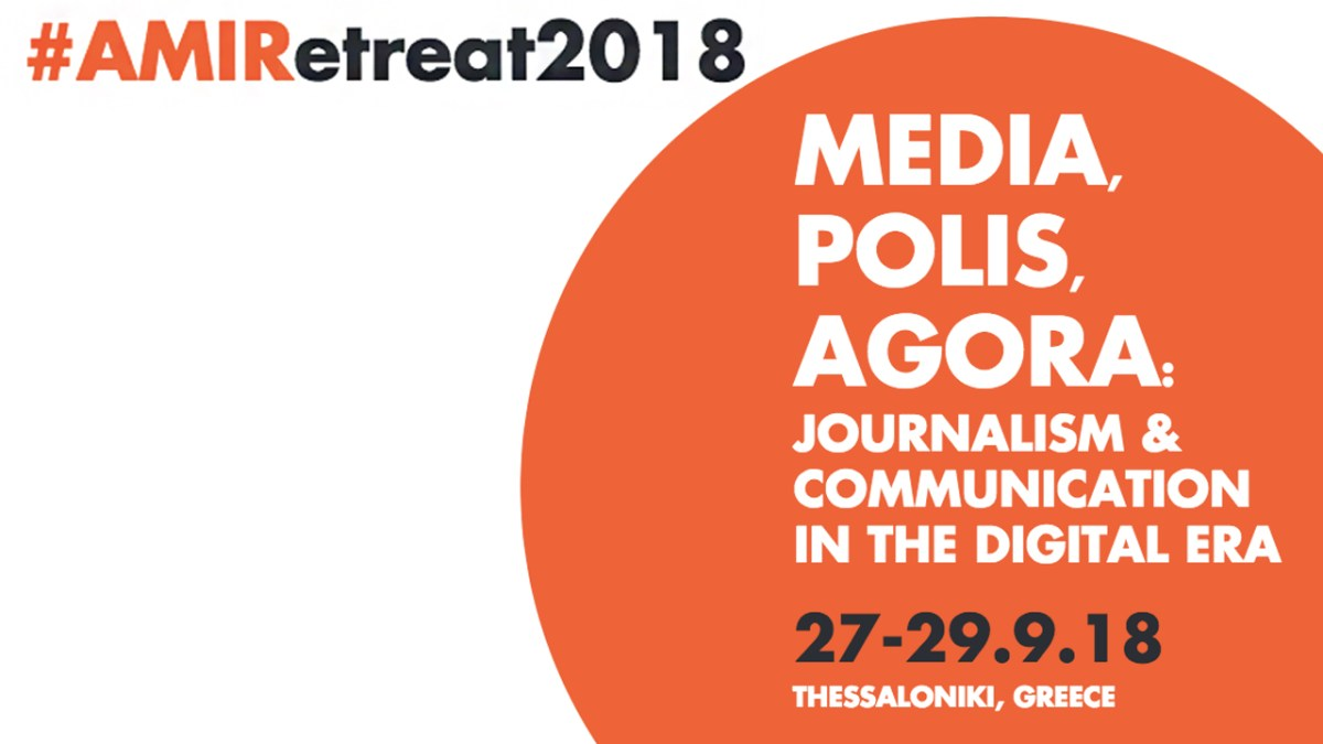 Media, Polis, Agora: Journalism & Communication in the Digital Era