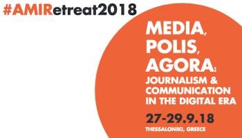 Media, Polis, Agora: Journalism & Communication in the Digital Era