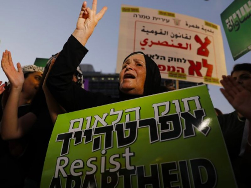 Israel's Two-Tiered Legal System: Apartheid is Not Hidden Anymore