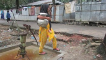 A Tale of Two Toilets: Profiting from Necessity?