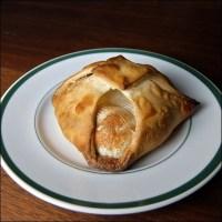 Herbed Brie in Pastry - Onlinerecipe.website