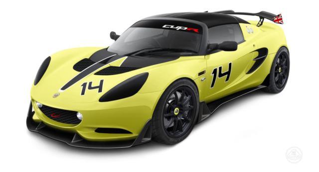Lotus 2020: A New Exige?