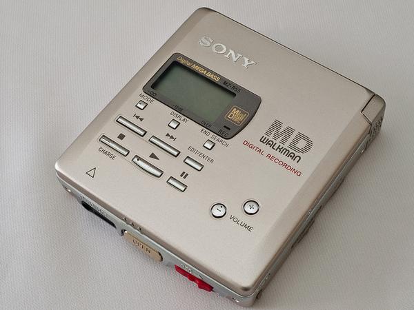 Sony MZR55 MiniDisc Player
