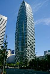 Mode Gakuen Cocoon Tower 2